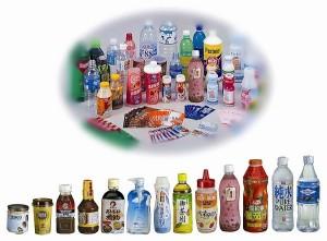 sleeve labeling botte drink